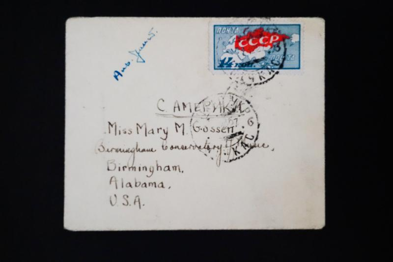 Russia Stamped Cover Nice Cancel