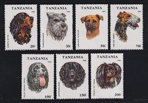 TANZANIA 1144-1150 MNH
