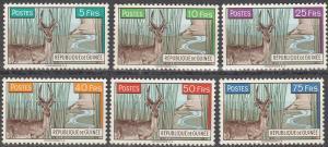 Guinea #214-9 MNH F-VF CV $6.00 (SU2988)