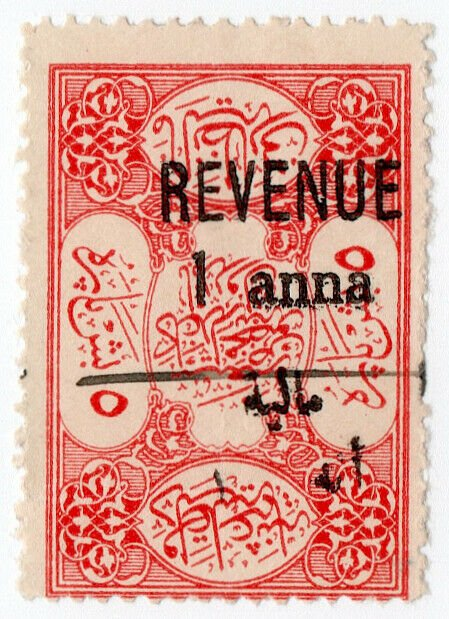 (I.B) Iraq Revenue : British Occupation 1a on 5pa (Baghdad)