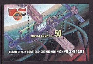 Russia-Sc#5583-unused NH sheet-Space-