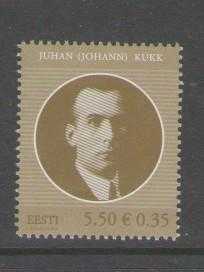 Estonia Sc 640 2010 5.5k Kukk stamp mint NH