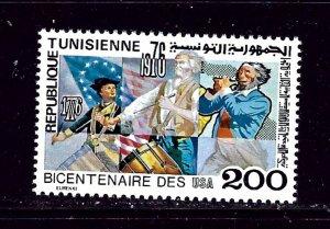 Tunisia 685 MNH 1976 American Bicentennial