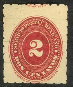 MEXICO 1887 2c Brn Carmine Numeral Issue P.6 on RULED LINE PAPER Sc 202 MH Thins