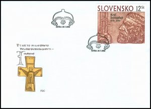 Slovakia 1994 FDC 37 1,100th Anniversary of the Death of King Svätopluk