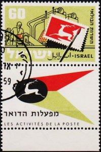 Israel. 1959 60pr S.G.155 Fine Used