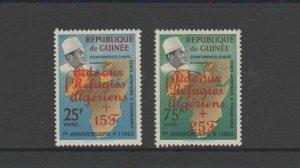 GUINEA #B36-B37  1962 HELP ALGERIAN REFUGEES   MINT  VF NH  O.G  b
