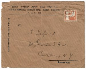 PALESTINE Israel - 1943 Cvr Jerusalem to USA - Knesseth-Israel Central Committee