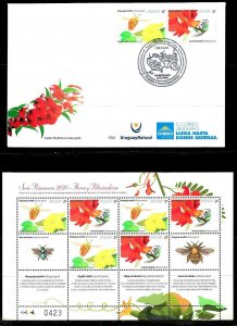 URUGUAY 2020 SPRING 20,FLOWER INSECTS MINISHEET MNH+ FDC