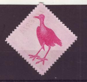 J16897 JLstamps 1953 liberia mnh #345 jacana bird printed on reverse not on face