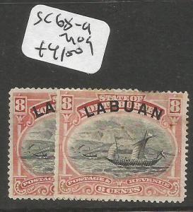 Labuan SG 68-9 Boat MOG (10cln)