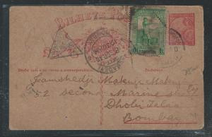 PORTUGUESE  INDIA (PP0110B) 1940 CENSORED UPRATED PSC TO BOMBAY