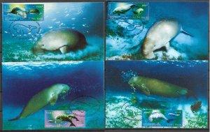 VIET NAM STAMPS,  2007, SET OF 4 MAXI CARDS MC MAXIMUM CARDS SEA FAUNA
