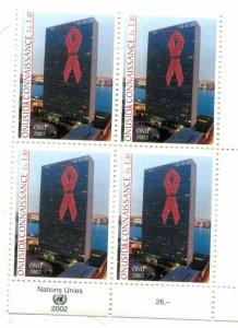 United Nations Geneva Scott #403 MNH AIDS Awareness Inscription Block.