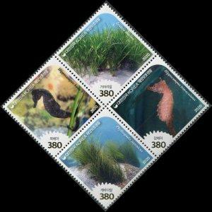 South Korea 2020. Protected Marine Species (MNH OG) Block of 4 stamps