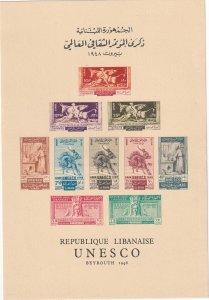 Lebanon  #C145z MNH Souvenir Sheet CV $250.00  (Z3676L)