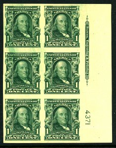 U.S. #314 MINT PL# Block OG HR