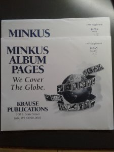 Minkus Japan supplements for 1997 and 1998