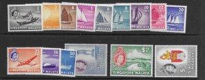 Singapore 28-42  1955 set  VF  NH