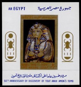 Egypt C144 MNH Archaeology, Tutankhamon Tomb