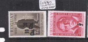 Uruguay SC 626-7 Double Surcharge MNH (5dmp)