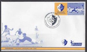 COSTA RICA CARTAGO SPORT CLUB, CENT Sc 589 FDC 2006