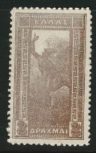Greece Scott 176 MH* 1901 2d bronze Hermes