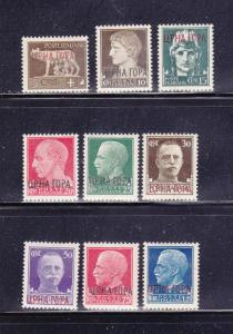 Montenegro Italian Occupation 2N15-2N23 Set MHR Various