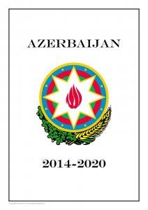 Azerbaijan 2014-2020 PDF(DIGITAL) STAMP ALBUM PAGES