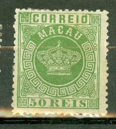 P: Macao 10a unused no gum (perf 12.5) CV $450