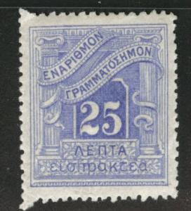 GREECE Scott J55 MH* 1902 key postage duel stamp CV $8 w wmk p13.5