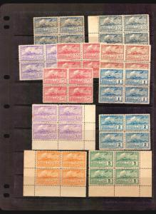 PLANE OVER SCULPTURE OXCART URUGUAY AIRMAIL  #C93-104 BLOCK OF 4 MNH CV$300 **