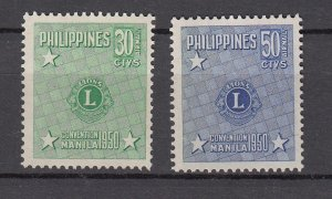 J27820, 1950 philippines set  mnh #c71-2 lions club