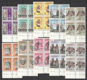 R0220 1963 YEMEN ARCHAEOLOGY MARIB !!! OVERPRINT MICHEL 80 EURO #256-5 4SET MNH