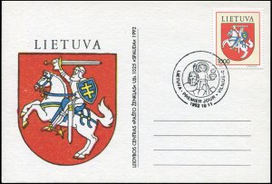 Lithuania. 1992. Arms of Lithuania (Mint) Maximum Card