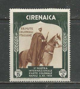 Cyrenaica Scott catalogue # 59 Unused Hinged