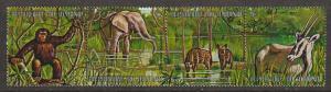 #358 Burundi Mint OGNH w/cancel strip of  4