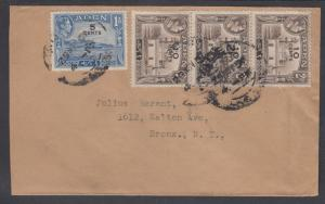 Aden Sc 36, 37 on 1954 Cover to Bronx, New York, surcharged strip of 3 & single