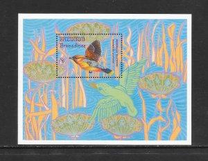 BIRDS - GRENADA GRENADINES #1546 WAXWING  MNH