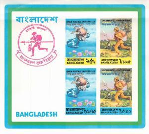 Lot of 4 Bangladesh MNH Mint Stamps on Souvenir Sheet Scott # 68A #133299 X R