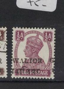 India Gwalior SG 130 Overprint Shift MOG (10dus)