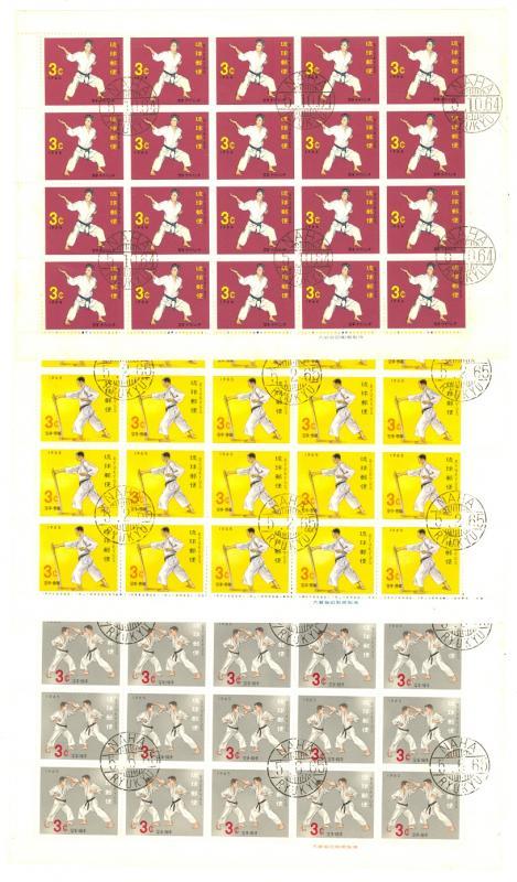 Ryukyu Islands 1964 65 Karate Set In Sheets W Fdoi Postmarks