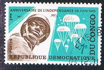 Congo DR 544 Used Paratrooper (BP395)