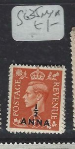 BRITISH P.O.IN EASTERN ARABIA, MUSCAT  (PP1806BB) SG 35  MNH