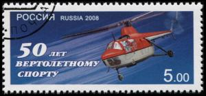 Russia. 2008. 50th Anniversary of Helicopter sports (CTO) Stamp