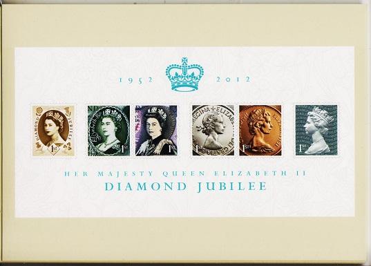 Great Britain. 2012 Diamond Jubilee. PHQ Cards(7) Unused