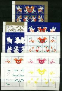 Denmark. Christmas Seal 1992. Set Booklet Sheets Scale/Proof,Mnh. Perforated.