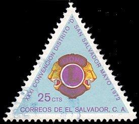 El Salvador # 835 used ~ 25¢ Lions Club Emblem