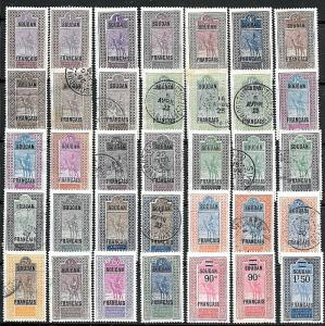 French Sudan 1921-30,Lot of 35 Stamps,Sc # 21//57,VF Mint Hinged*/USED (FR-1)