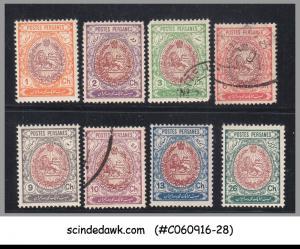 IRAN - 1909 SCOTT#448-454,456 - 7V - USED
